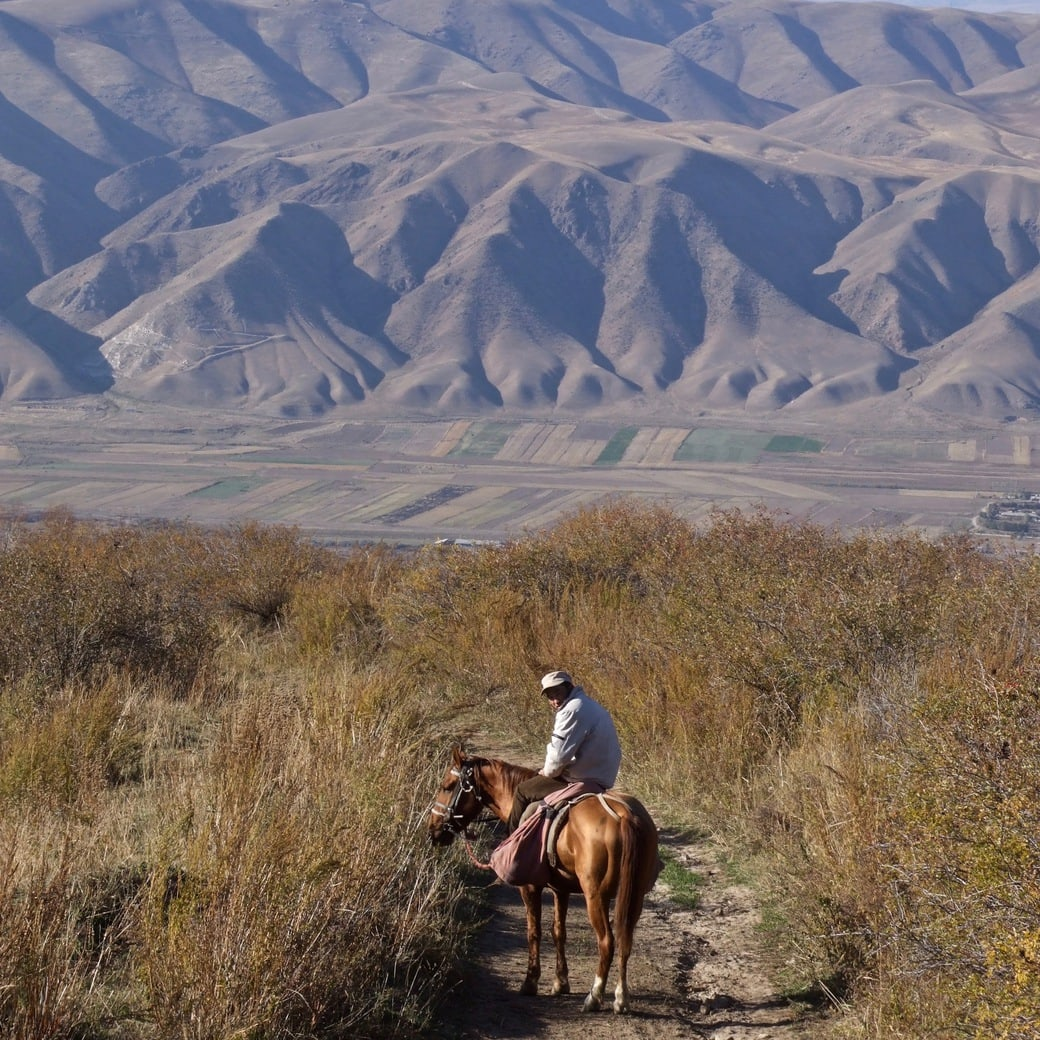 Image of Kyrgyzstan