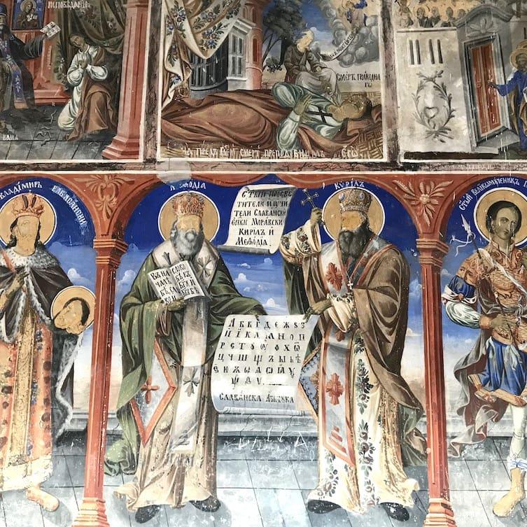 Magnificent Bigorski Monastery